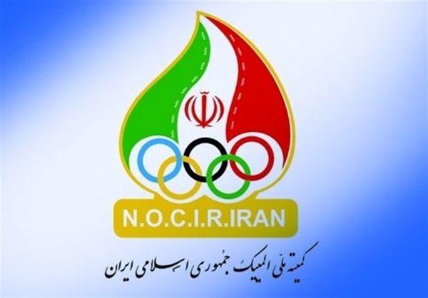 مشخص شدن زمان برگزاری مجمع کمیته ملی المپیک