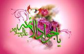 چرا به امام جواد (ع) باب الحوائج می گویند؟