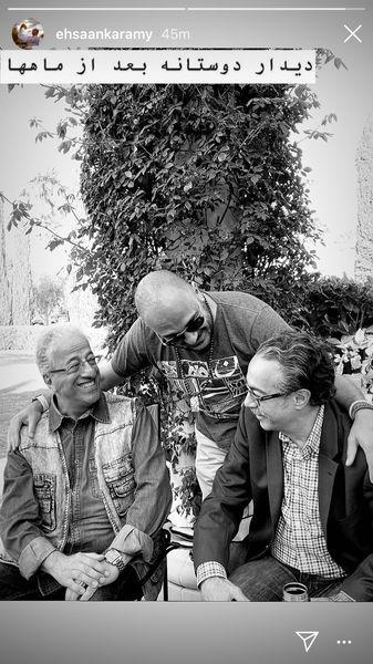 دیدار احسان کرمی با دوستانش وس از ماه ها + عکس