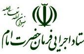 رزمایش برکت امام خمینی (ره) برگزار شد