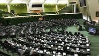 صدای حاشیه ساز در مجلس،صدا گذاری نبوده است