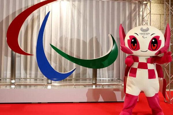 اسامی کاروان ایران در پارالمپیک 2021 توکیو منتشر شد