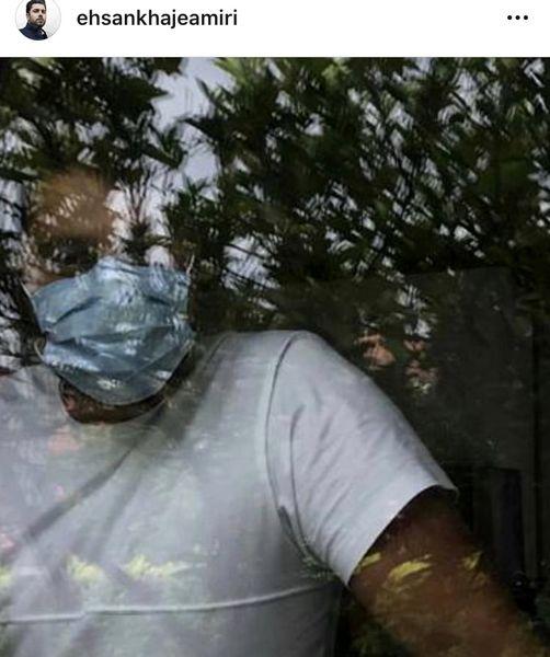 احسانخواجهامیری در قرنطینهخانگی + عکس