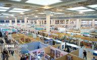 حضور خمسه در نمایشگاه کتاب تهران+عکس