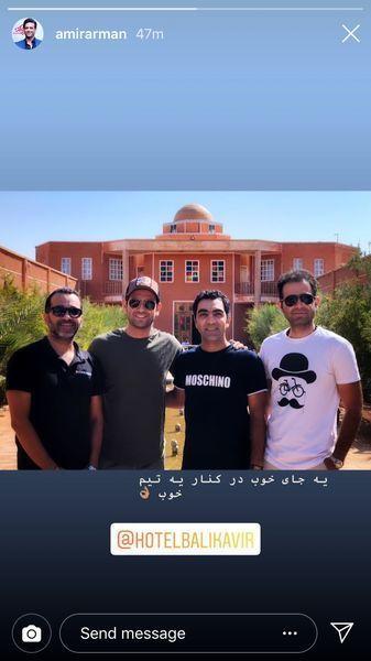 امیرحسین آرمان و تیمش + عکس