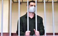 روسیه تکاور دریایی آمریکا را به ۹ سال زندان محکوم کرد