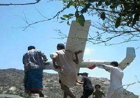 ارتش یمن پهپاد متجاوزان را سرنگون کرد