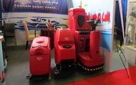 نظافت موثر محیط با دستگاه های مکانیزه نظافتی