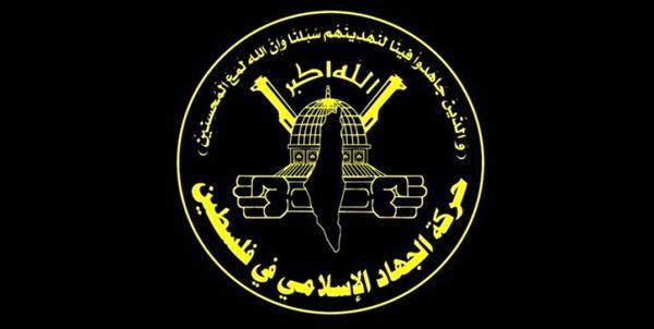 عضو جنبش جهاداسلامی: آینده از آن مقاومت است