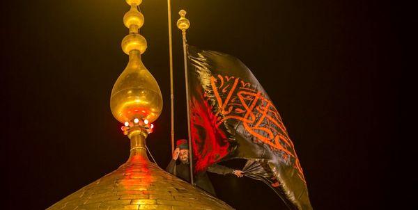 مراسم تعویض پرچم حرمهای کربلا برگزار نمیشود