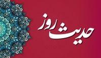 اثر بخشی شفاعت شوهر برای همسر در کلام امام باقر (ع)