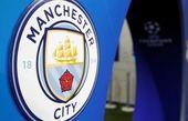 منچسترسیتی از لیگ قهرمانان فصل آینده محروم میشود؟