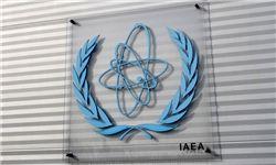 اعلام ۱۷ تأسیسات هستهای توسط ایران
