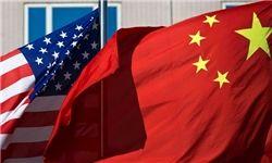 وضعیت تجاری چین و آمریکا
