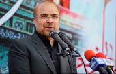 اینستاگرام :: محمد باقر قالیباف در حال بچه داری