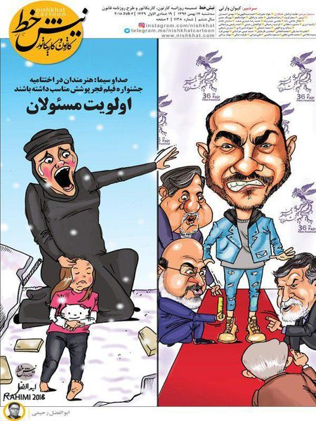 کارتون/ دغدغه اصلی مسئولان کشور!