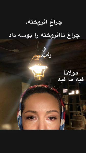 صورت نصفه نیمه بازیگر ملکه گدایان + عکس