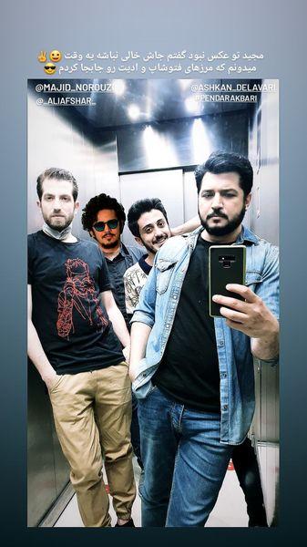 پندار اکبری و دوستانش در کنار هم + عکس