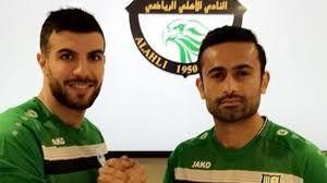 ابراهیمی و خانزاده در ترکیب احتمالی الاهلی مقابل العربی+عکس