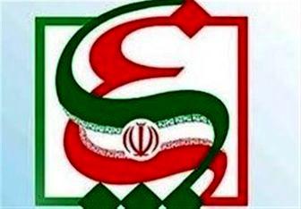 سازمان پدافند غیرعامل از شورای عالی فضای مجازی شکایت کرد