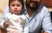 عکس دختر تپلی شاهرخ استخری با آقای بازیگر معروف