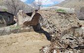 پل تاریخی کن فرو ریخت