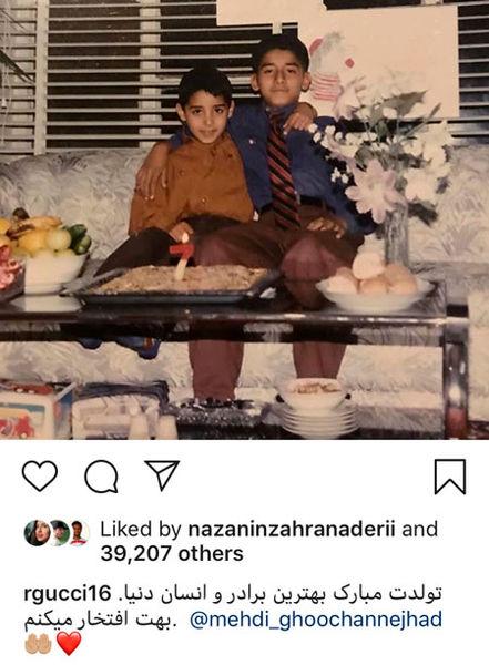 عکس بانمک رضا قوچان نژاد و برادرش در کودکی