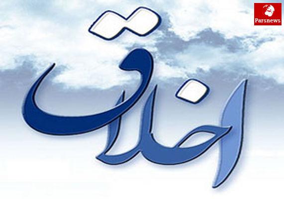 تاثیر عبارت (دوستت دارم) بین زن و مرد طبق کلام پیامبر اکرم(ص)