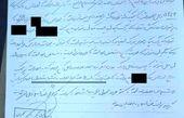 شهرداری منطقه 21 در خصوص مرگ 2 کارتن خواب توضیح داد
