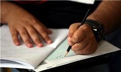 کوتاه شدن دست مافیای کنکور با اعمال تاثیر قطعی سوابق تحصیلی