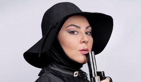 لاله اسکندری اسلحه به دست + عکس