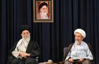 رهبر انقلاب رحلت فقیه پارسا آیتالله محمد مؤمن را تسلیت گفتند