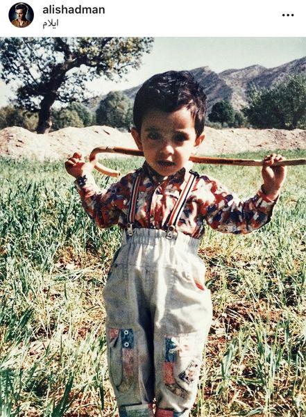استایل بامزه علی شادمان در کودکی + عکس