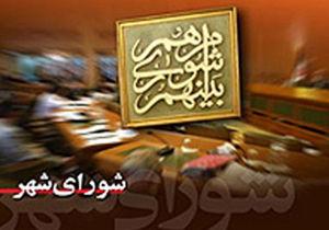 لیست اولیه جبهه انقلاب برای انتخابات شورای شهر تهران اعلام شد