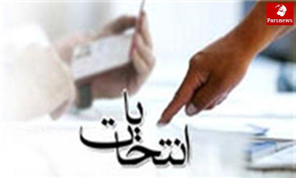 آغاز دومین روزثبت نام ازداوطلبان انتخابات شوراها