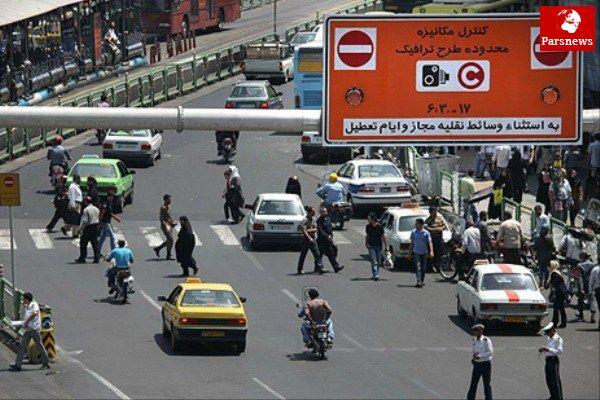 خاموشی دوربینهای ورود به طرح ترافیک تا 14 فروردین