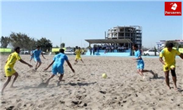 تیم ملی فوتبال ساحلی ایران مقابل بلاروس به برتری رسید