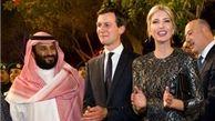 ولیعهد سعودی میگوید داماد ترامپ را در مُشت خود دارد