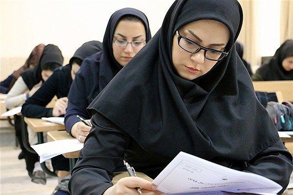 انتخاب رشته داوطلبان آزمون دکتری دانشگاه آزاد از فردا آغاز می شود