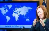 ادعای کاخ سفید درباره ایران