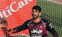 الکاس قطر: دروازهبان پرسپولیس تعیین کنندهترین بازیکن سرخپوشان ایران است