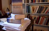 در نکوهش پیوند ادبیات و سیاست: دو نمونه روسی و کردی