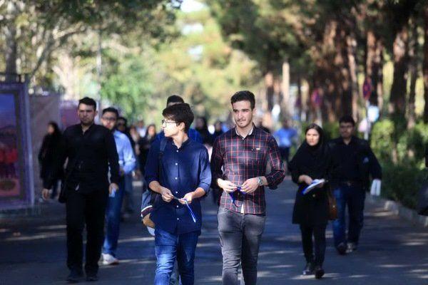 اعلام رتبه ۲۱ دانشگاه ایرانی
