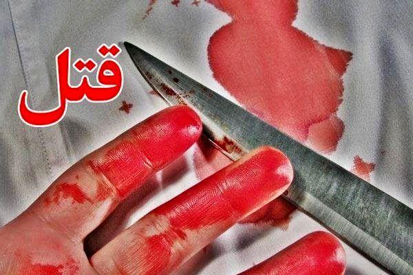 آخرین خبرها از دستگیری متهمان قتل 4 زن کرمانشاه