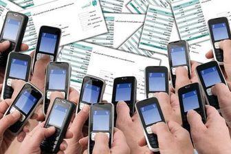 محدودیت خرید تلفن همراه رد شد
