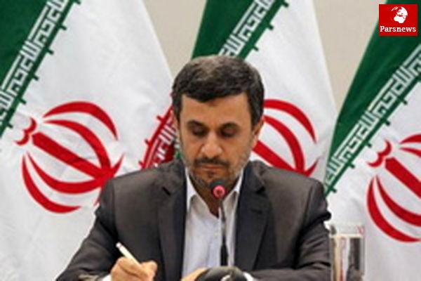 پیام تبریک احمدینژاد به رییسجمهور جدید ونزوئلا