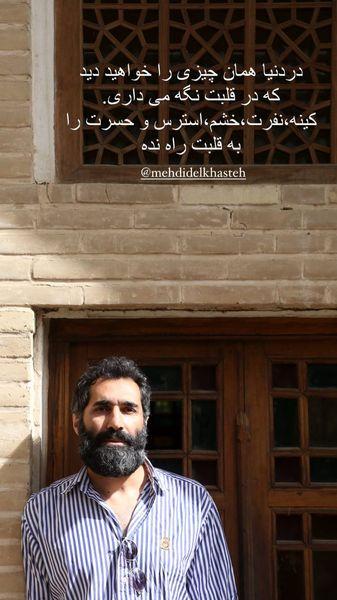 هادی کاظمی در عمارتی قدیمی + عکس