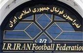 روایتی از چالش جدی وزارت ورزش