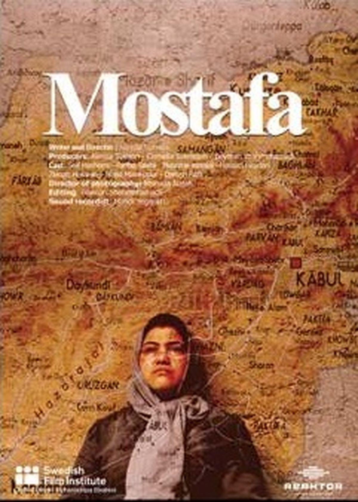 فیلم کوتاه علیرضا تیموری در راه جشنواره بین المللی چونگجو کره جنوبی + عکس