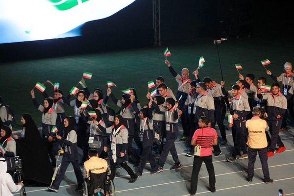 سومین دوره بازی های پاراآسیایی از 12 تا 21 مهر ماه امسال در اندونزی برگزار می شود